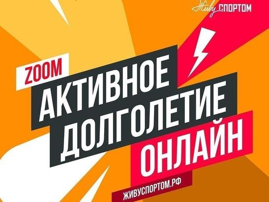 Серпуховичи начали посещать бесплатные тренировки