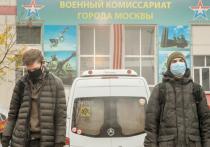 Осенняя призывная кампания в Московской области отличается от прошлогодней из-за коронавируса