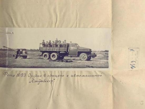 Архивы рассказали о премиях для артиллеристов за подбитые танки