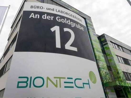 Германия: Вакцина Biontech и Pfizer защищает на 95 процентов
