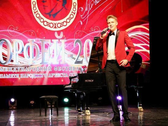 Солист хабаровского музыкального театра покорил «Орфей»