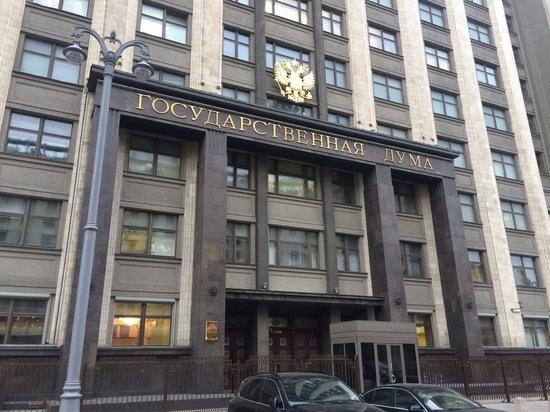 Госдума поддержала предложение парламента ЯНАО о расширении права многодетных семей на отпуск в удобное время