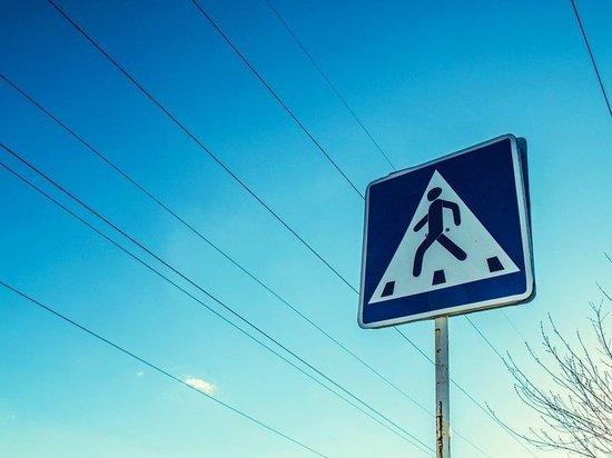 Восьмилетнего мальчика в Новокузнецке сбила машина