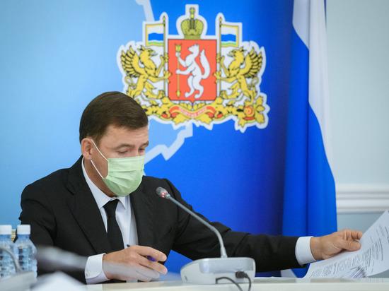 Куйвашев пригласил сербов на «Иннопром»