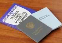 Не отдавали трудовую книжку: в ЯНАО экс-сотрудник почты получил компенсацию в 116 тысяч