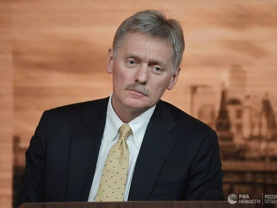 Дмитрий Песков высказался о ситуации с коронавирусом в Хакасии