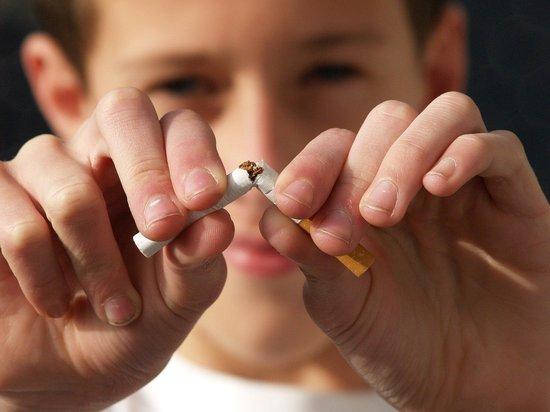 Как новосибирцам бросить курить