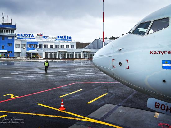 Аэропорт Калуга не принимает самолеты из-за ледяного дождя