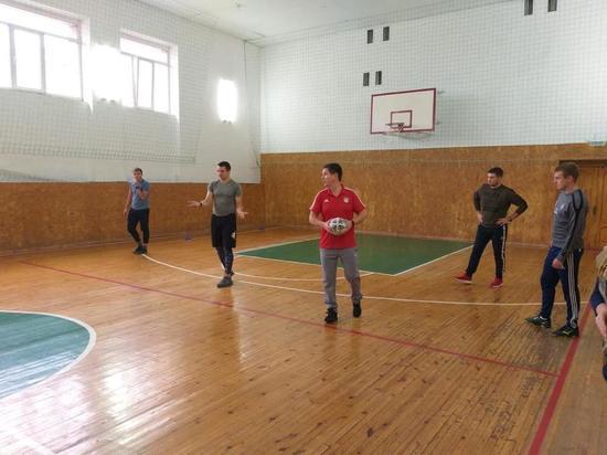 В Ставрополе ведут подготовку тренеров по регби