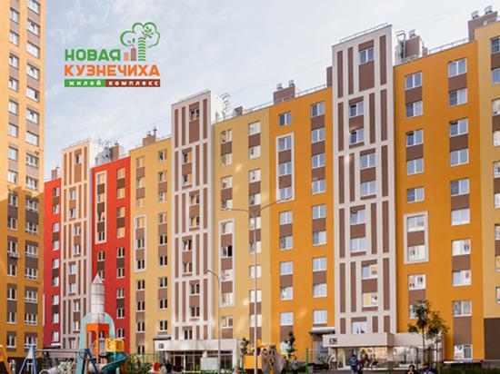 Два дома 4-го квартала ЖК «Новая Кузнечиха» введены в эксплуатацию