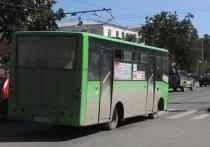 Екатеринбурженку оштрафовали за отсутствие маски в автобусе