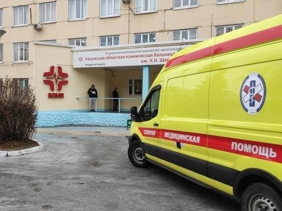 В Калуге более 30 человек обратились в травму из-за гололеда