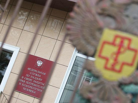 Магазин в Сормовском районе закрыли из-за нарушений
