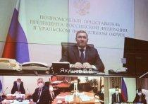 Владимир Якушев обсудил с главными федеральными инспекторами УрФО ситуацию с коронавирусом