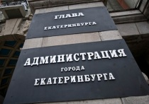В Екатеринбурге в концессию могут построить 13 школ
