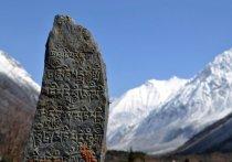 Запертых пандемией в Непале российских туристов вызволили из