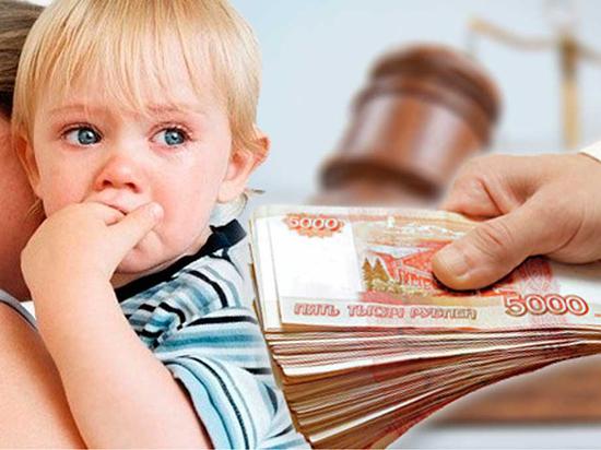 Дела сразу четверых неплательщиков алиментов оказались в суде Тверской области