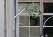 Для своей тайной акции петербургский художник Константин Бенькович выбрал культурную точку — Центр современного искусства в Тель-Авиве