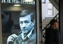 20 ноября в Москве простятся с умершим от последствий коронавируса режиссером Романом Виктюком