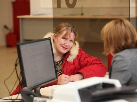Псковский МФЦ на ул. Белинского - что меняется из-за коронавируса