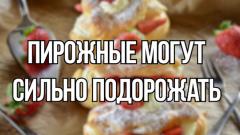 Эксперт усомнился в пользе акцизов на сладкие и соленые продукты