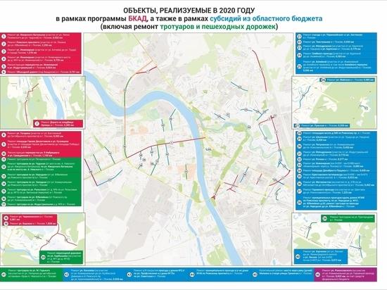 Больше миллиарда рублей получит Псков на ремонт дорог в 2021 году
