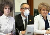 Мосгордума приняла в первом чтении проект главного финансового документа города на 2021 год