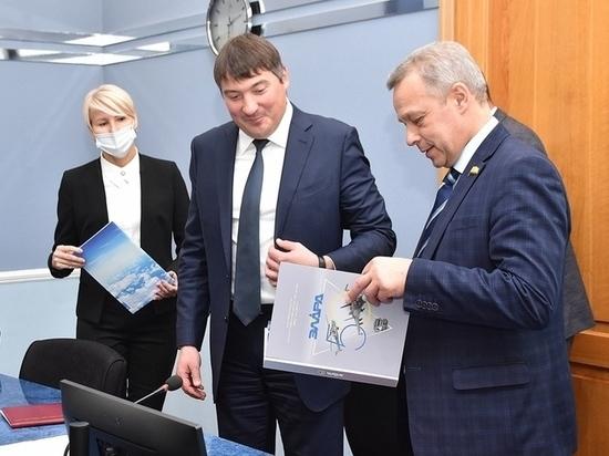 Градообразующее предприятие и один из ведущих вузов Чувашии подписали соглашение о сотрудничестве