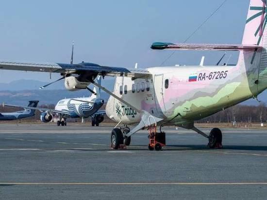 Авиакомпания «Аврора» вновь свяжет Шахтерск и Южно-Сахалинск photo