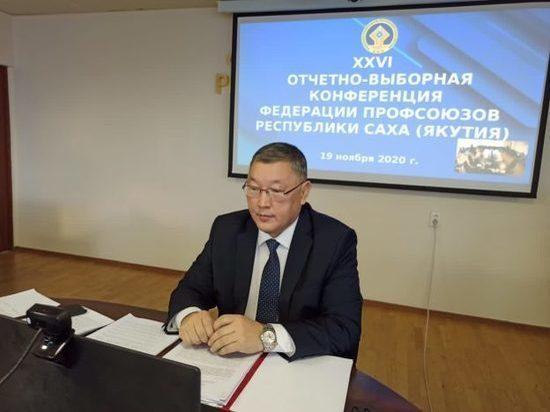 Николай Дегтярев переизбран председателем Федерации профсоюзов Якутии