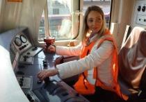 Первая группа девушек по программе РЖД получила профессию помощника машиниста