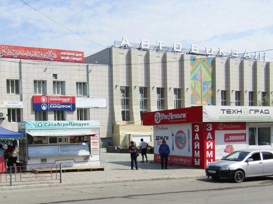 Дело однорукого грабителя и его сообщниц поступило в суд Якутска