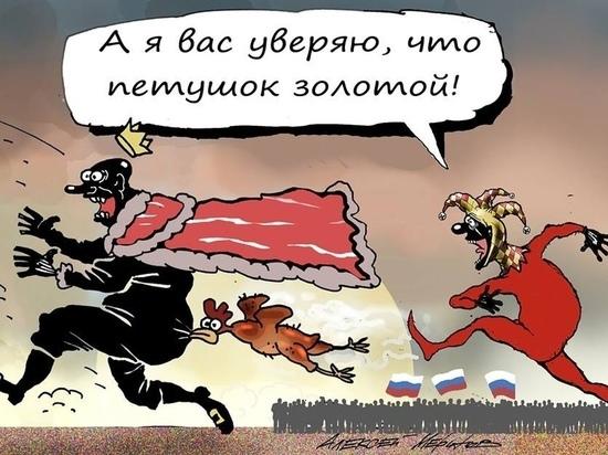 В команде губернатора Курской области появился «известный авторитет» Миша Квакин: подробности