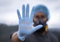 Число жертв пандемии COVID-19 в мире выросло до 1,36 миллиона