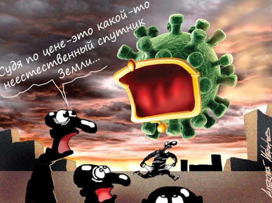 Еще двух чебоксарцев оштрафовали за не тот тест на коронавирус