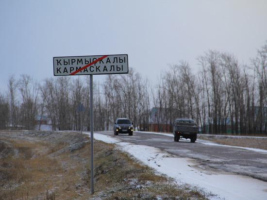 Вице-премьер Башкирии: «Наибольший вред приносят идеи национальной исключительности»