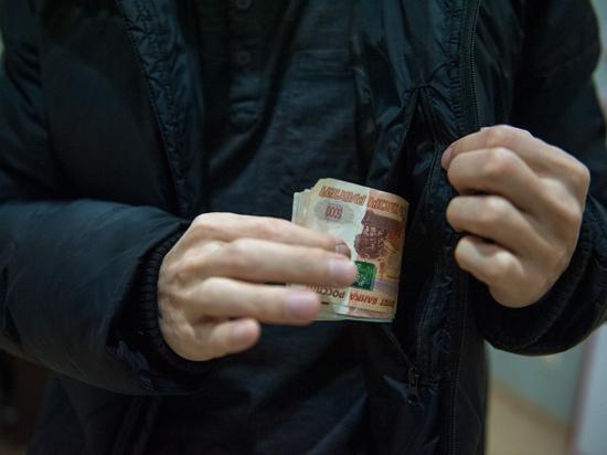 Экс-глава «Седлинского сельсовета» признан виновным в мошенничестве и присвоении денежных средств