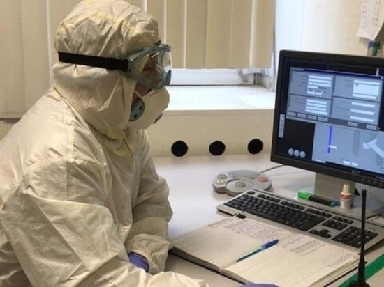 В Якутии откроют амбулаторный центр диагностики COVID-19