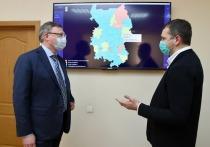 В Омской области появился Центр управления регионом