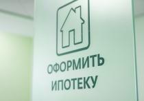 На Ставрополье 67% ипотечных кредитов оформляется в Сбербанке