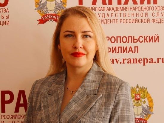Эксперт Ставропольского филиала РАНХиГС о продлении мер поддержи бизнеса