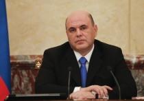 Мишустин отказался признавать своим коллегой Путина