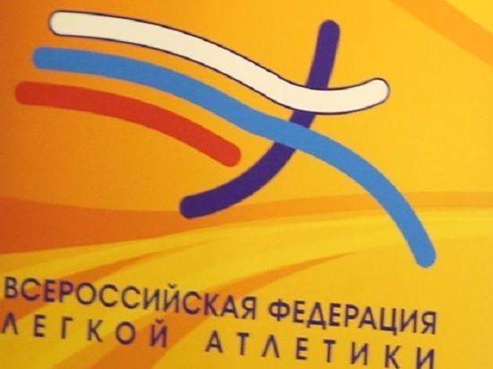 ВФЛА обязала тренеров пройти обучение в РУСАДА