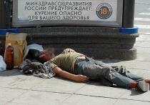 Пьянство в России давно признано неискоренимым