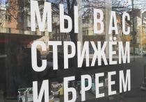 Первый прецедент случился в МГУ — одном из самых «дорогостоящих» вузов страны (год обучения стоит от 300 до 450 тыс