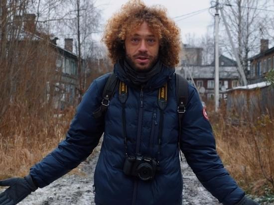 Илья Варламов опубликовал на YouTube ролик об Архангельске