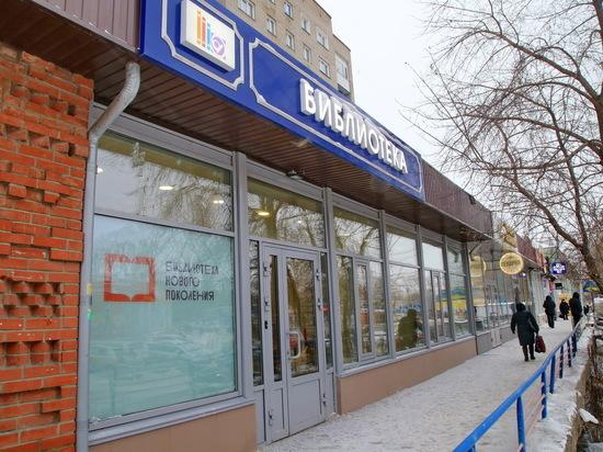Новосибирскую библиотеку модернизируют по последнему слову техники