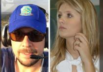 Телеведущий НТВ Александр Колтовой, который погиб в результате авиакатастрофы в Подмосковье в начале ноября вместе с сотрудницей банка Натальей Климовой, записал ее в летном журнале в качестве своей жены
