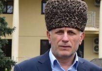 В Майкопе выбрали муфтия Адыгеи и Краснодарского края