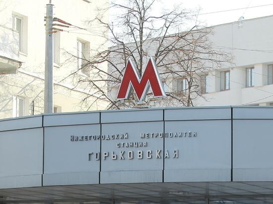 Власти региона поздравили нижегородских работников метро